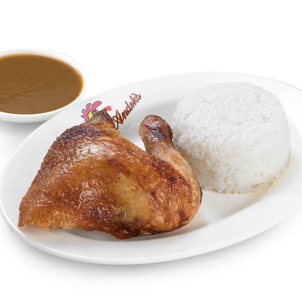 Quarter Litson Manok Meal